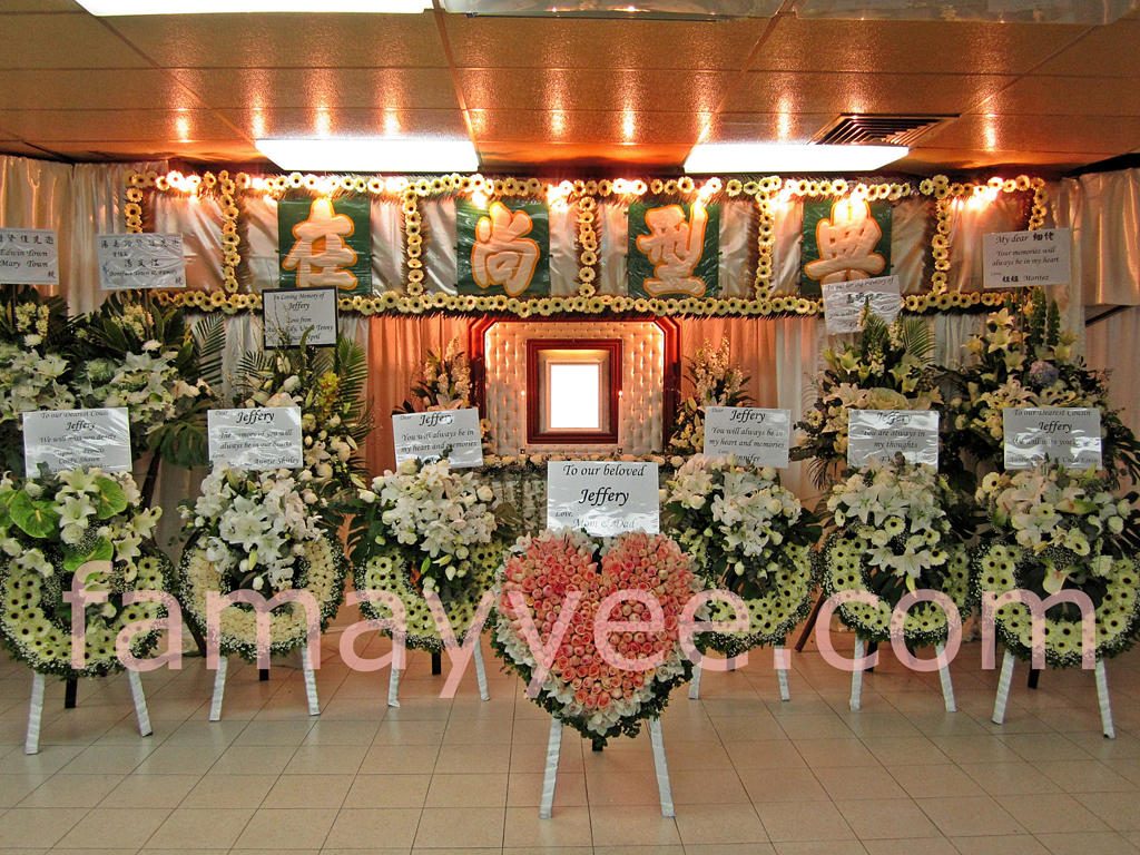 Funeral Home Decor Decor 1 Best Free Home Design